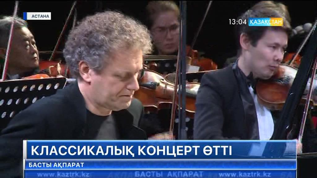 Кеше «ЭКСПО» қалашығында классикалық концерт кеші өтті