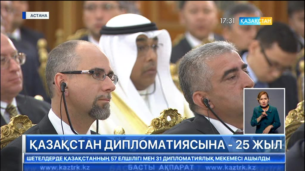 Биыл Қазақстан дипломатиясының құрылғанына 25 жыл