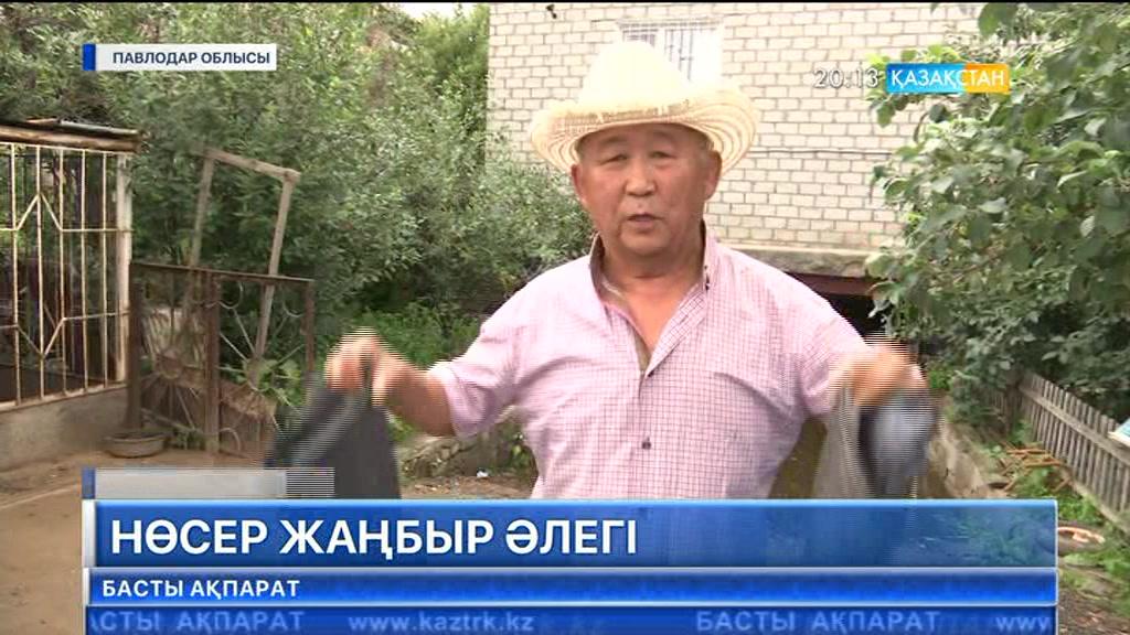Павлодарда өткен сенбі күні нөсер жаңбырдан көпқабатты үйдің төбесі қирады
