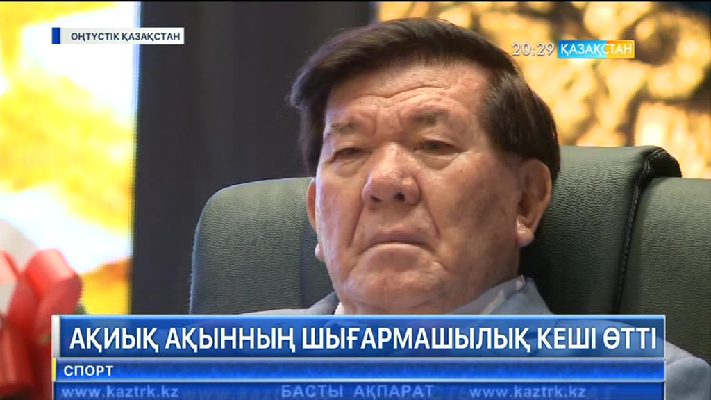 Қазақтың әлемге танымал тарлан ақыны Мұхтар Шаханов 75 жаста