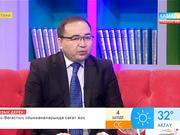 Рамазан Әлімқұлов: Биыл ҰБТ-де 140 балды ешкім ала алмады