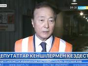 Қостанай облысында Мәжіліс депутаттары кеншілермен кездесті