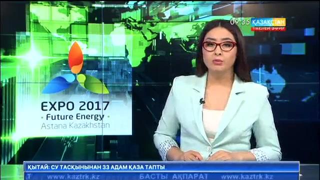 «ЭКСПО-2017» көрмесінде Мысырдың ұлттық күні аталып өтті
