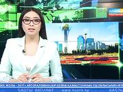 Биыл Астанаға - 20 жыл