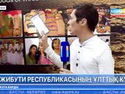 «ЭКСПО» қалашығында Джибути Республикасының ұлттық күні өтуде