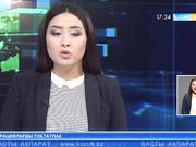 Астанада әлеуметтік-құқықтық көмек көрсететін орталық ашылды