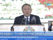 Президент Ту көтеру рәсіміне қатысты