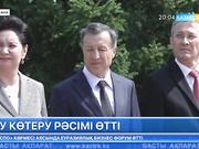 Елбасы барша жұртты Астана күні мерекесімен құттықтады