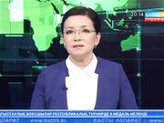 Сенат Төрағасы Қасым-Жомарт Тоқаев Такео Кавамураны қабылдады
