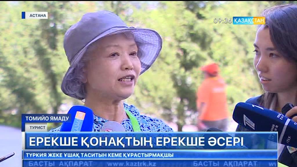 Астанаға 1970 жылдан бірде-бір «ЭКСПО» көрмесінен қалмаған турист келді