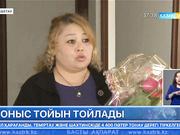 Астана күніне қарсаңында 500-ге жуық ақмолалық қоныс тойын тойлады