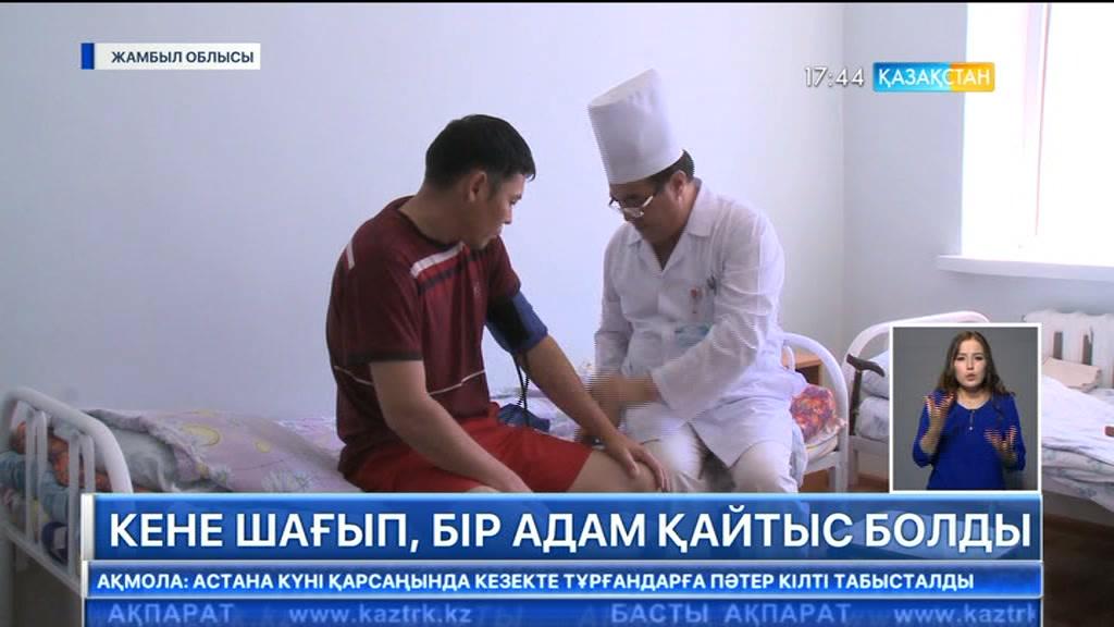 Жамбыл облысында қырым қанды безгегіне қарсы залалсыздандыру шаралары күшейтілді