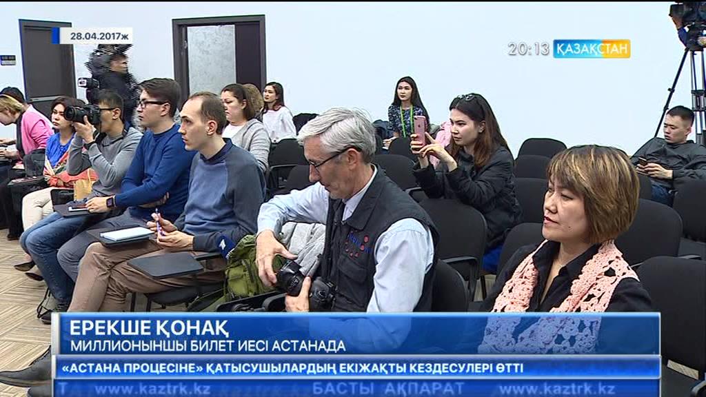 «ЭКСПО»-ның миллионыншы билетін сатып алған азамат Астанаға келді