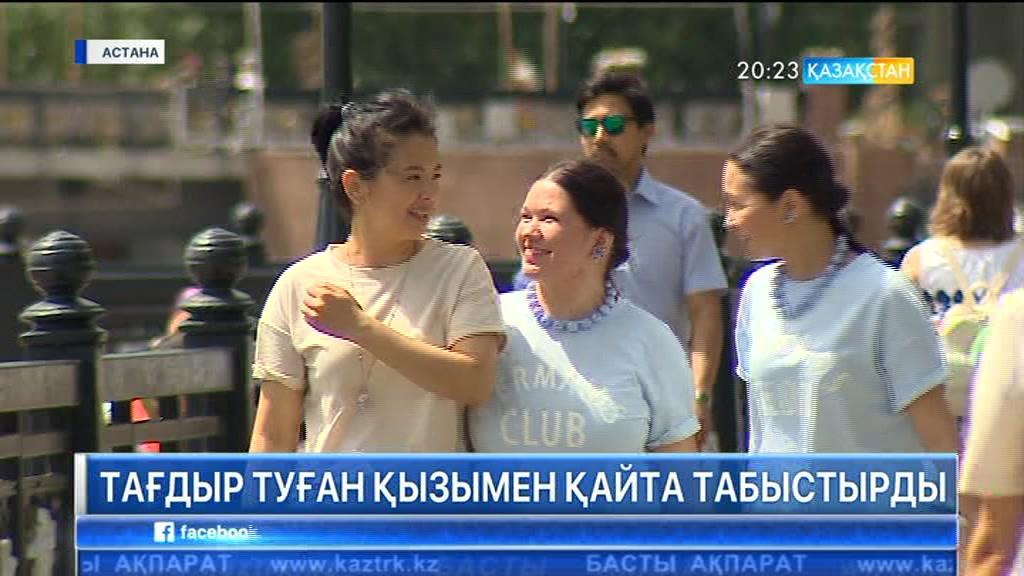 Астаналық Ахметовтар отбасы 20 жыл бойы өгей қыз асырап келген