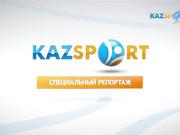 """""""Волейбол. Мировая лига-2017"""". Специальный репортаж"""