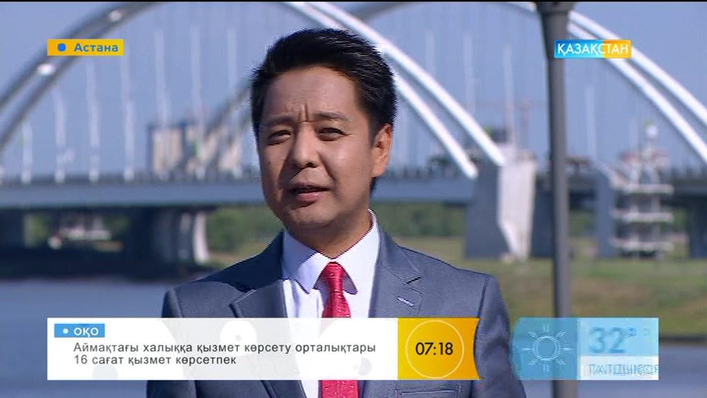 «ЭКСПО» көрмесінде шетелдік туристер Астана күнін қалай қарсы алуда?