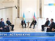 Әзірбайжан президенті Ильхам Алиев Нұрсұлтан Назарбаевты туған күнімен құттықтады