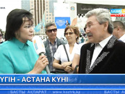 «Басты ақпарат» тілшісі Қымбат Досжан Астана күніне арналған шараның ортасынан ақпарат таратты
