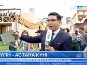 Данияр Меңілбеков «Хан Шатыр» маңындағы «Көшпенділер өркениетінен» тікелей байланысқа шықты