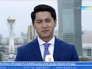 Астанадағы ерекше нысандардың келбеті (ВИДЕО)