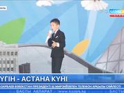 Алматылық аспаздар Астана мерекесіне орай 19 метрлік торт әзірледі