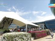 Әйел бақыты - EXPO - әлем назарында  (Толық нұсқа)