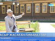 Астанада 100 жыл бұрын салынған 19 нысан бар
