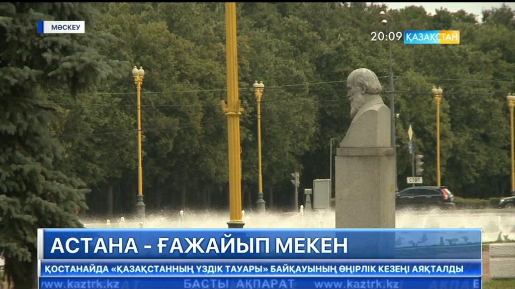 Ломоносов атындағы ММУ ректоры Виктор Садовничий Астана күнімен құттықтады