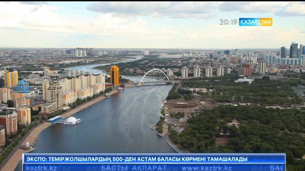 Астанада сүрілген ескі үйлердің орнына шағын саябақтар ашылады