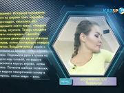 """""""ЗДОРОВЫЙ РИТМ"""" (07.06.2017)"""