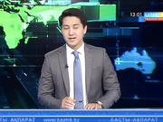«ЭКСПО» қалашығында Әзірбайжан халқының да ұлттық күні аталып өтті