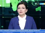 Моңғолияда жаңа президент ант беріп, қызметіне кірісті