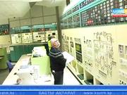 Францияда 2025 жылға дейін 17 ядролық реактор жабылады