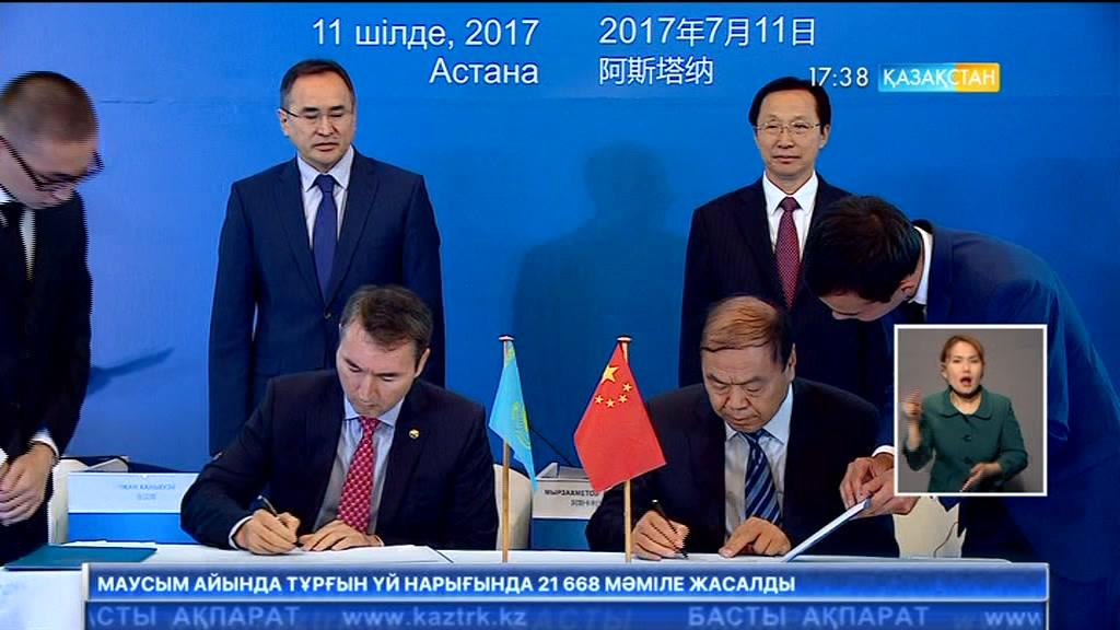 Қазақстан-Қытай аграрлық форумы өтті