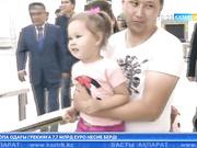 «ЭКСПО-2017» көрмесін 1 млн. адам тамашалады