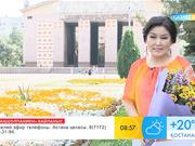 Бүгін - актриса Райхан Қалиолдинаның туған күні