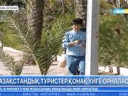 Түркияда қазақстандық туристер тағы да далада қалды