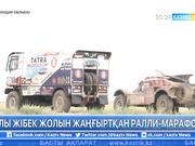 «Жібек жолы-2017» халықаралық ралли-марафонына қатысушылар Павлодар облысының аумағына табан тіреді