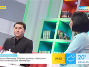 Әнші Ерлан Орынбасаров: Тыңдармандарымыздың әлеуметтік желілердегі пікірлеріне жиі көңіл аударамыз