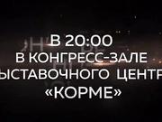14 июля в Астане пройдут третьи профессиональные рейтинговые бои по кикбоксингу «Steppe Fighters»