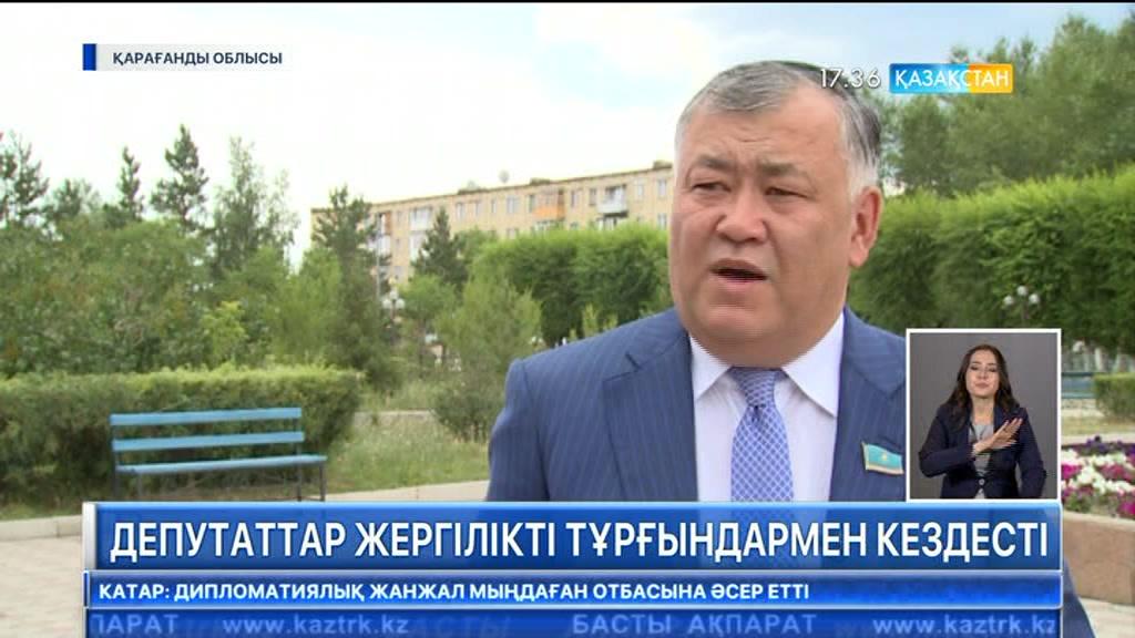 Қарағанды облысында депутаттар жергілікті тұрғындармен кездесті