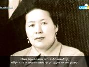 Жарқын бейне - Әнші, Қазақстанның Халық әртісі Рәбиға Есімжанованы еске алу (Толық нұсқа)
