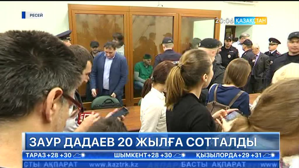 Борис Немцовты өлтірді деп айыпталған Заур Дадаев 20 жылға сотталды