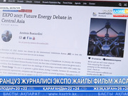 Француз журналисі Астана, «ЭКСПО» жайлы фильм жасады