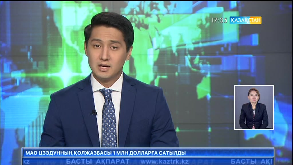 Вьетнамда су тасқынынан 14 адам қаза тапты