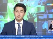 Астанада «ЭКСПО-2017» халықаралық көрмесіне өз еркімен қызмет етуге келген еріктілерді таныстыру рәсімі өтті