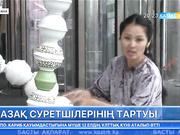 20:00 Басты ақпарат (14.07.2017) (Толық нұсқа)