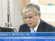Сенат Төрағасы Қасым-Жомарт Тоқаев чехиялық әріптесі Милан Штехпен кездесті