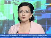Астанадағы «Хайвил» тұрғын-үй кешеніндегі өрттен Назарбаев Университетінің профессоры қаза тапты