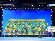 Асқар таулы Алматы - Концерт (Толық нұсқа)